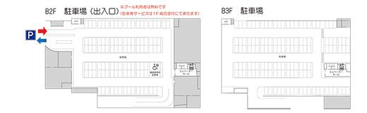 秋葉山プール案内図-3