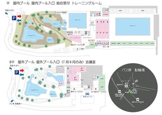 秋葉山プール案内図-2